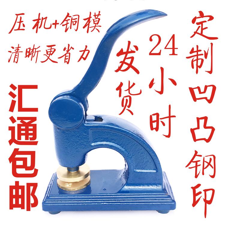 Сделанный на заказ латунь плесень печать пакет гравировка отдавать полка установка хорошо рабочий стол тяжелый печать удар печать печать глава