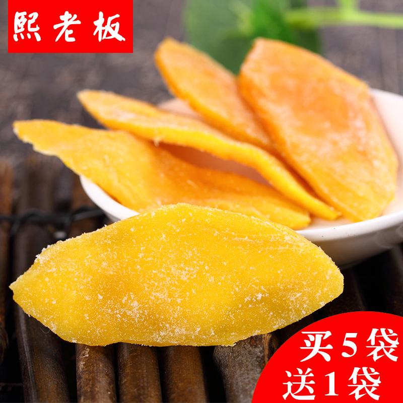 熙老板芒果干果干类蜜饯果脯果干芒果水果干零食芒果片散装食品