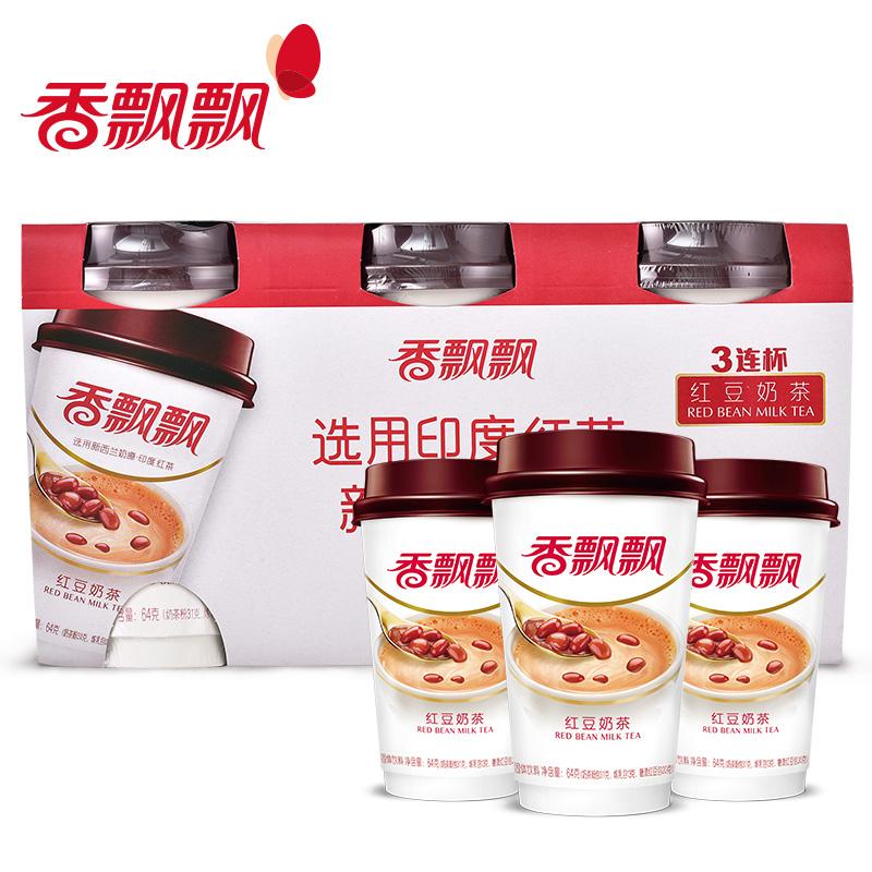 Ладан поплавок поплавок прекрасный вкус молочный чай красная фасоль вкус 64g 3 даже чашка упакованный случайный порыв напиток статья