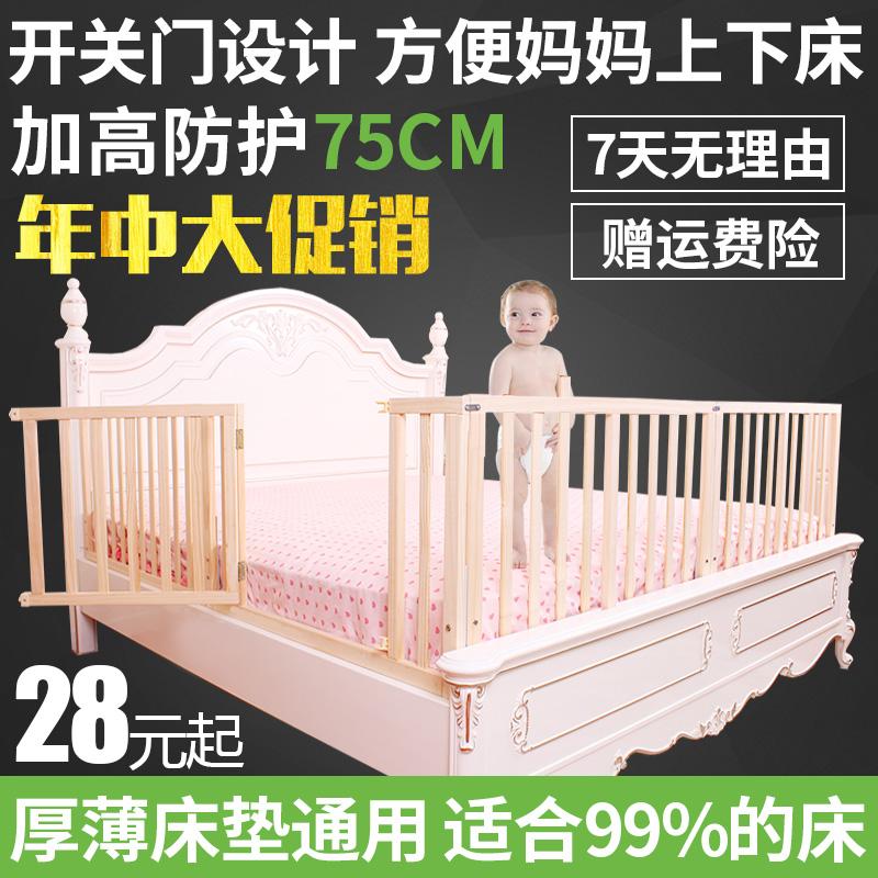Ребенок деревянные кровати забор кровать забор ребенок 1.8 метр 2 метр ребенок защищать колонка 1.5 большой кровать фартук стойкость к осыпанию