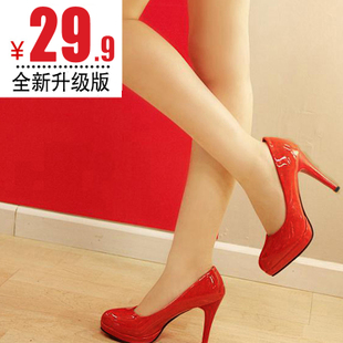 New Korean women shoes thick crust waterproof red wedding shoes high with nightclubs shoes casual white work shoes
