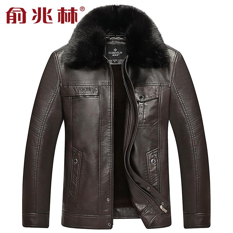 Ю. Джаолинь утолщенной шеи длинной шерсти мужчин среднего возраста и бархатная кожа Зимняя роскошь PU кожаные куртки пальто