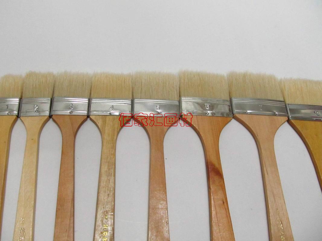 长杆猪鬃板刷/板刷/北京制笔厂/刷子/排刷/底纹笔 /油画刷 丙烯刷