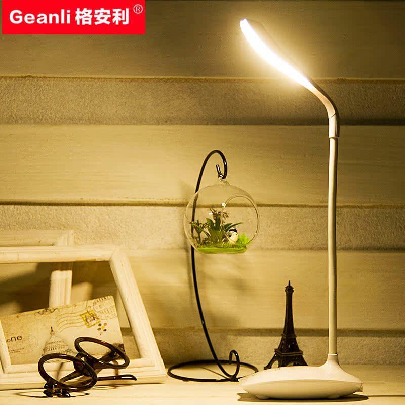 迷你LED小台燈 小學生宿舍書桌學習閱讀調光護眼 觸摸節能可充電