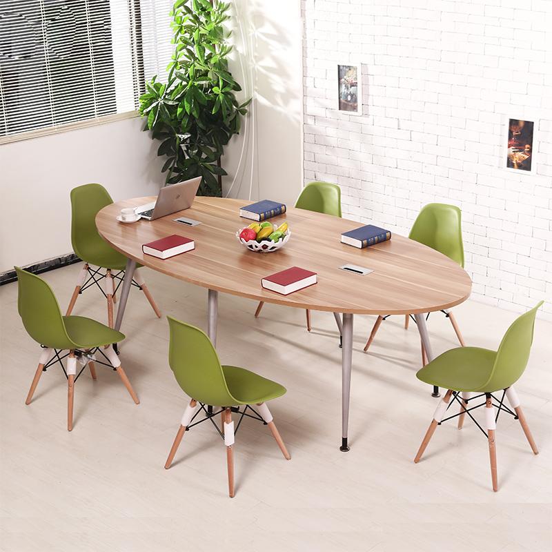 椭圆形小型会议桌简约现代长桌会客培训桌简易办公桌洽谈桌椅组合