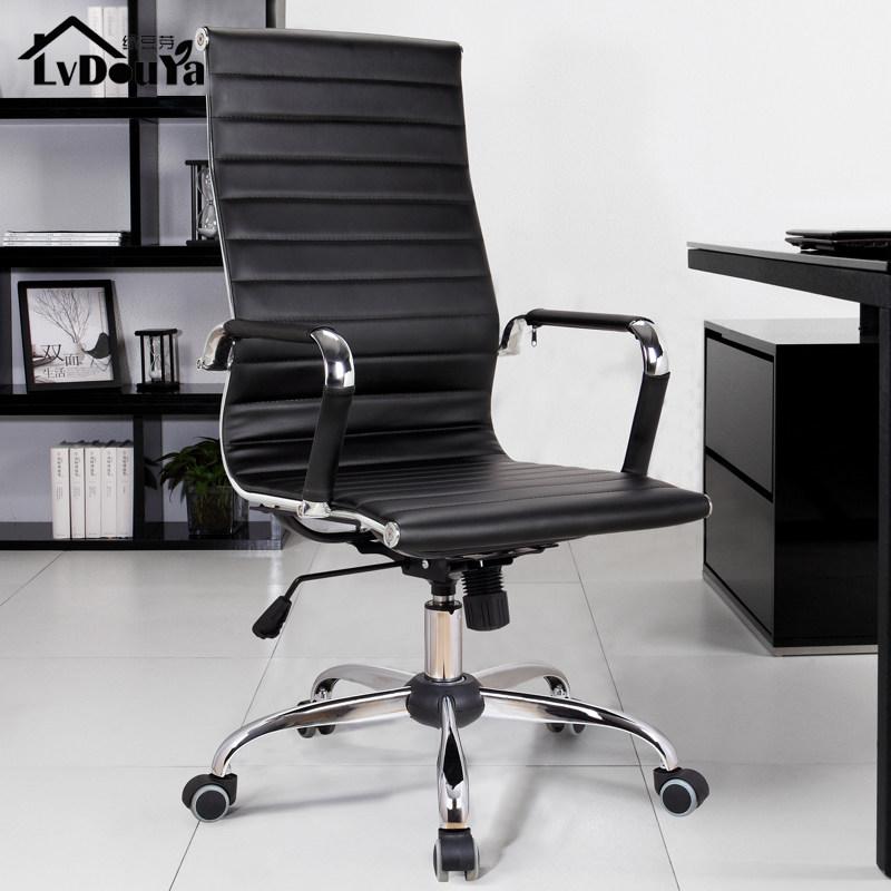 綠豆芽 電腦椅家用 弓形辦公椅 轉椅金屬會議椅職員椅子