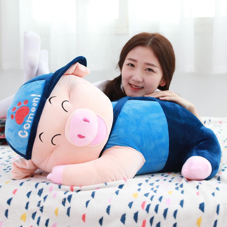 可爱麦兜猪情侣猪布娃娃抱枕大号猪猪玩偶公仔情人节礼物布娃娃女