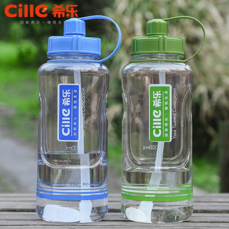 希樂超大容量太空杯塑料杯戶外 水杯便攜防漏杯子2000ml