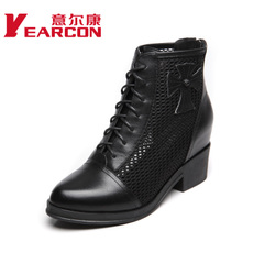 Kang shoes authentic coarse boots with new leather trends spring 2015 with nets in the leisure boots