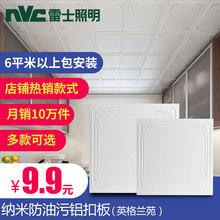 Все для потолков > Крепежные пластины для потолка.