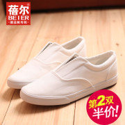 Becky was wearing canvas shoes men Korean leisure shoes flat shoes lazy shoes fall 2015 new mail