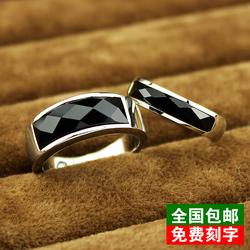 黑玛瑙转运戒指 男时尚钛钢情侣对戒 潮流手饰品 可刻字戒子 包邮