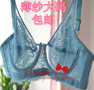 Summer new ultra thin models underwear lace adjustable gather large size large cup breathable bra cup BCD