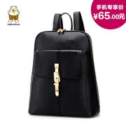 2015 North handbag shoulder bag women boomers leisure College wind Korean version of fresh small backpacks student bags x