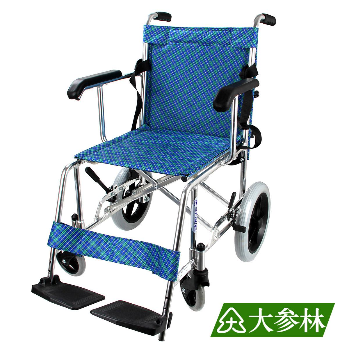限2000张券互邦轮椅 铝合金折叠 轻便旅游轮椅残疾人老人 钢管轮椅 HBL23