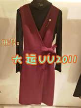 Женская одежда > Платья, сарафаны.