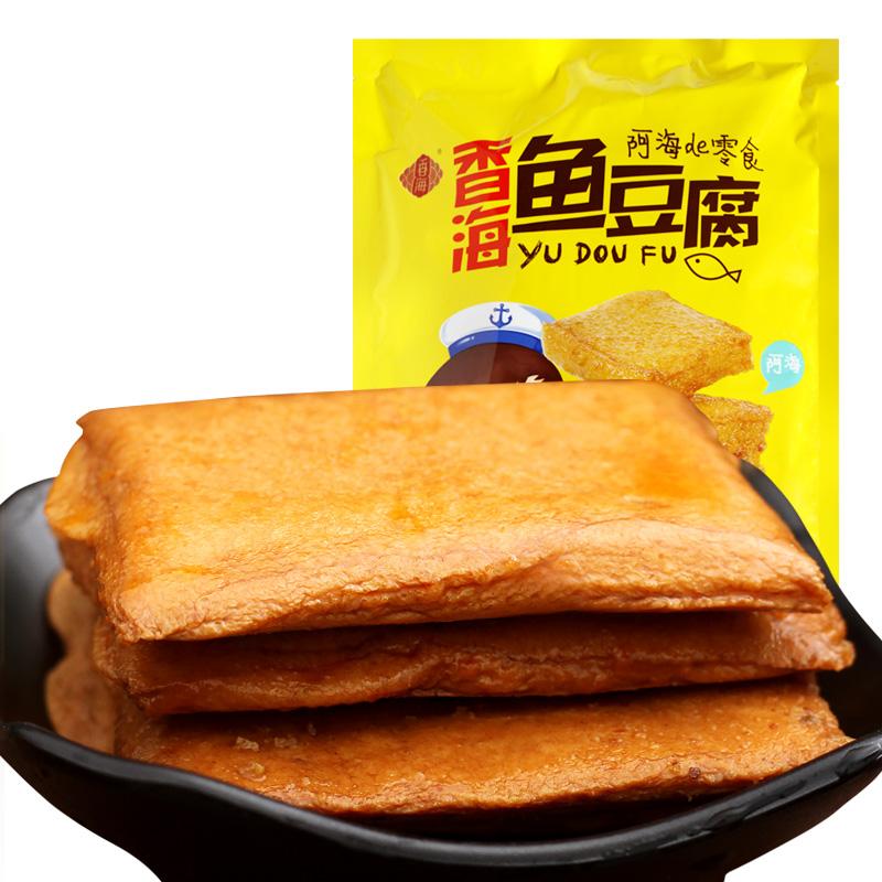 ~天貓超市~香海魚豆腐燒烤味500g 袋 豆幹 豆腐幹 小吃零食