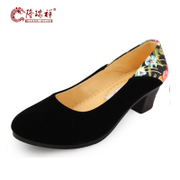 Long Ruixiang old Beijing cloth shoes women's shoes shoes shoes in MOM and black frock shoes asakuchi shoes shoes