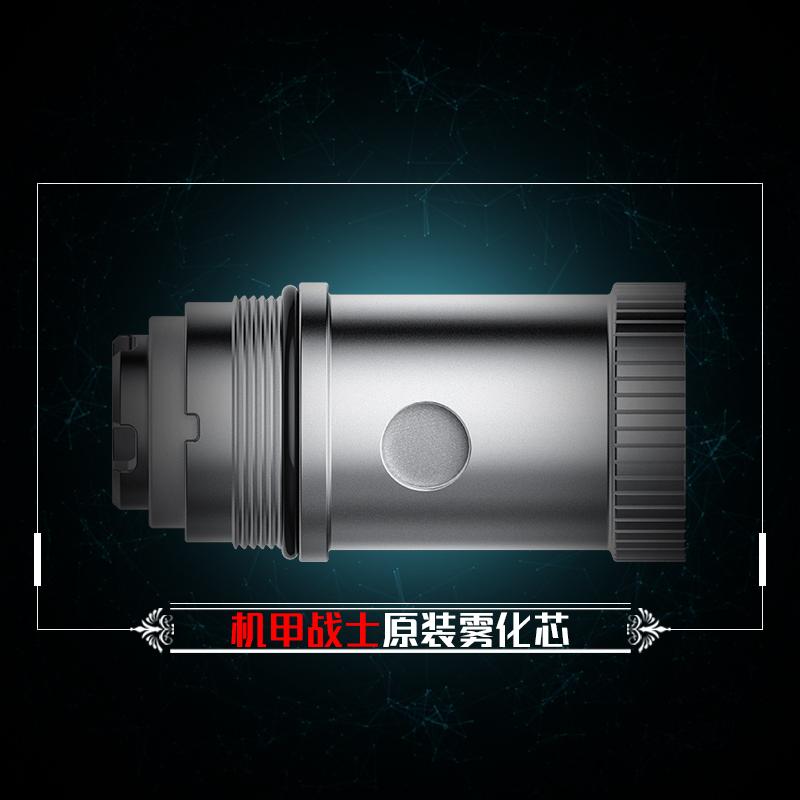 煙菲煙 機甲戰士 電子煙正品霧化芯 國家專利 CE