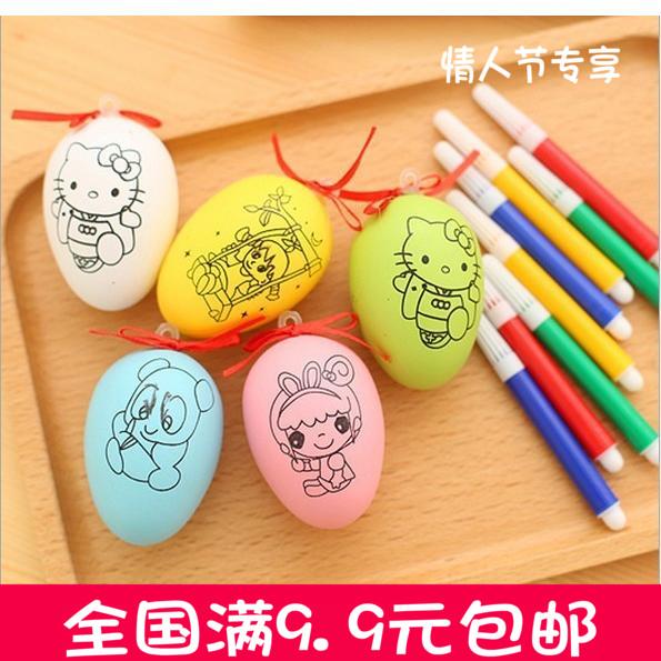 复活节彩蛋 儿童diy手工彩绘鸡蛋套装玩具蛋仿真手绘画塑料涂色