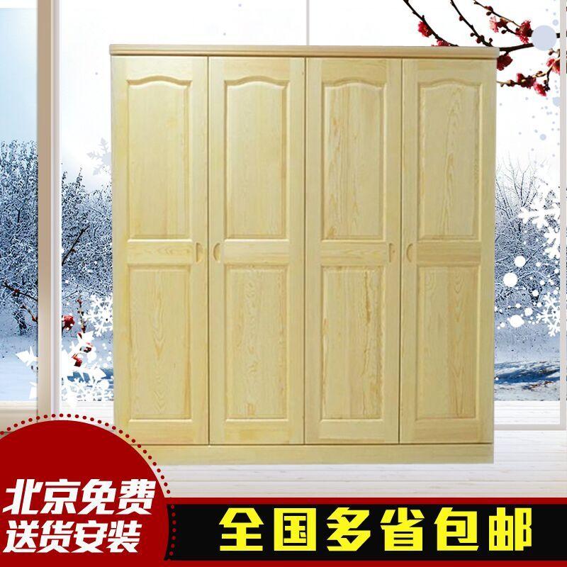 北京特价实木衣柜儿童两门松木衣柜限5000张券