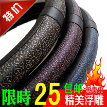Four seasons of the set of the steering wheel sets of summer female BYD BYD F3 F0 F6 S6 G3 G6 L3 S7 sharp