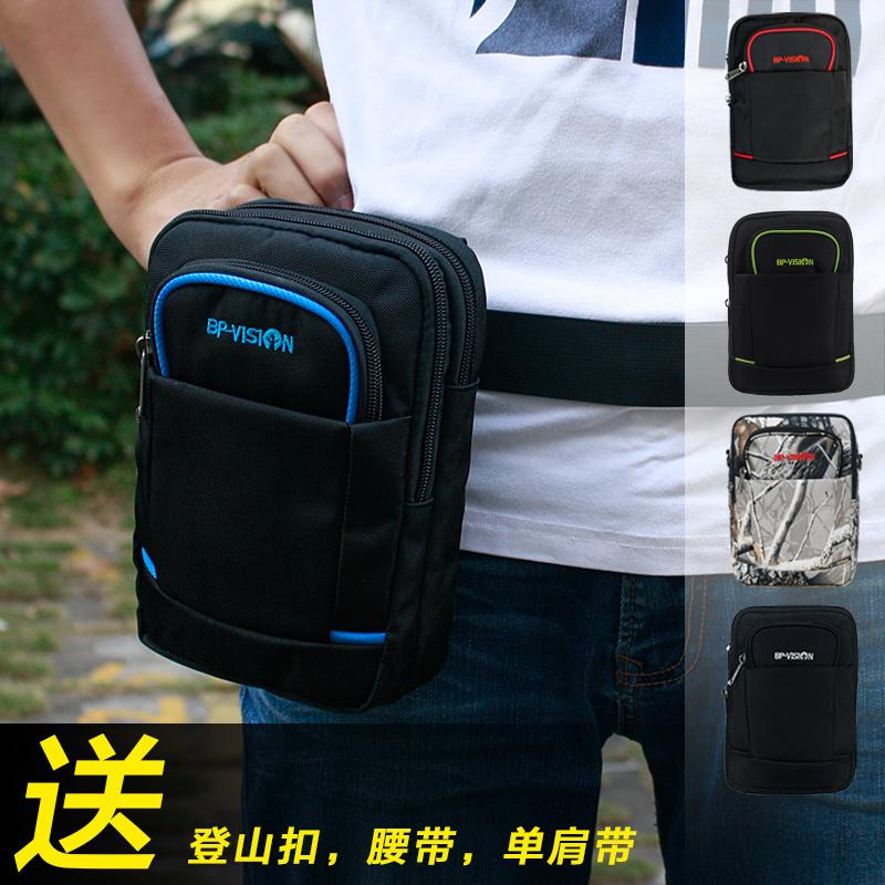 火杰户外多功能腰包黑穿皮带手机小挂包6寸8寸男士旅游休闲运动潮