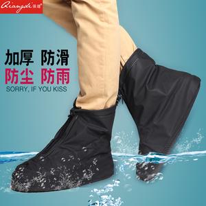 強迪防雨鞋套男士雨鞋套女士防滑加厚耐磨防水鞋套雨天旅游雪靴套