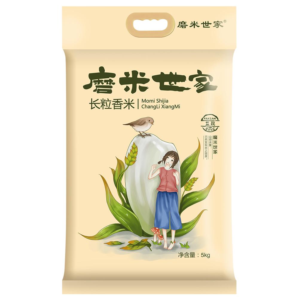 ~天貓超市~磨米世家 長粒香大米5kg東北大米 香米 大米