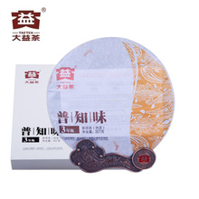 Official authentic big profit in yunnan pu-erh tea seven cakes Ripe tea know taste gift box containing 357 g