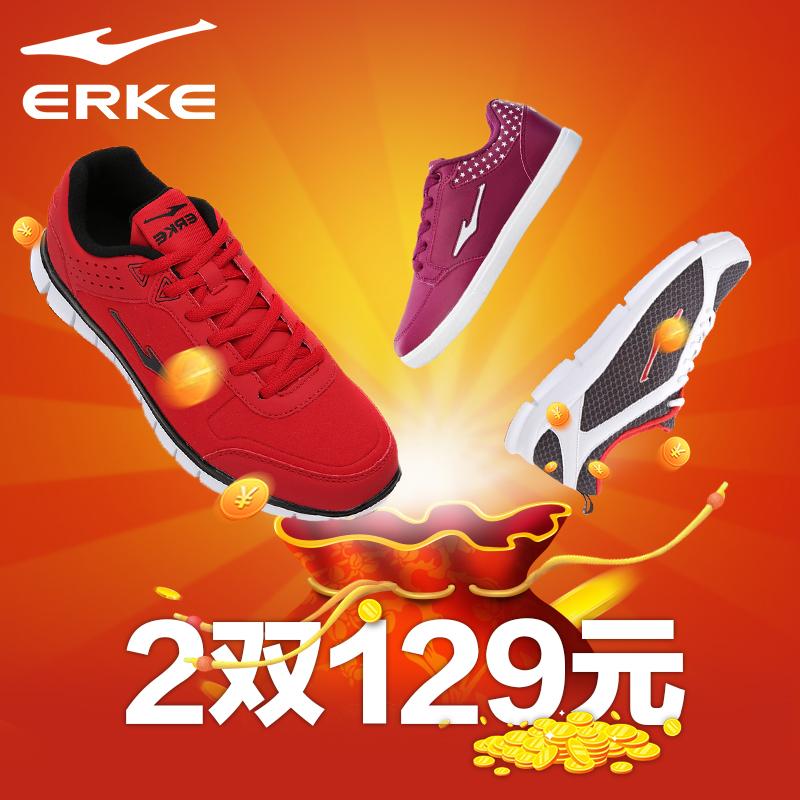 【2 двойной 129】 гусь звезда ваш грамм erke подлинный спортивной обуви затухание мужская обувь обувь женская пригодный для носки