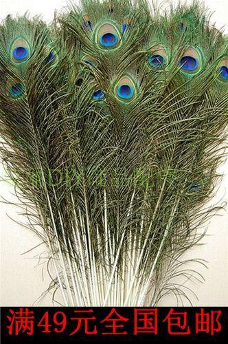 Оптовые декоративные павлиньих перьев природных Павлин перья/multi размер большое пятно орнаменты импортированные большие глаза
