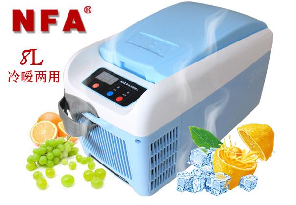 NFA автомобиль холодильник двухъядерный эффективный портативный небольшой мини водитель ….двойное назначение небольшой холодильник 8L холодный тибет благополучие коробка