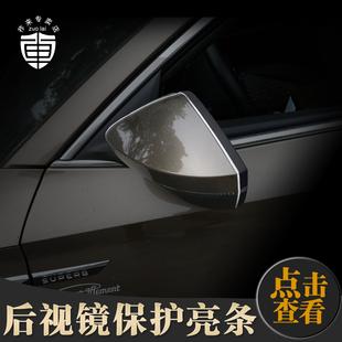 适用于速派明锐后视镜亮条中网改装前脸外饰装饰贴片前杠雾灯亮条