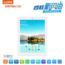 Teclast/electric P88s quad-core 16 gb WIFI android 4.2