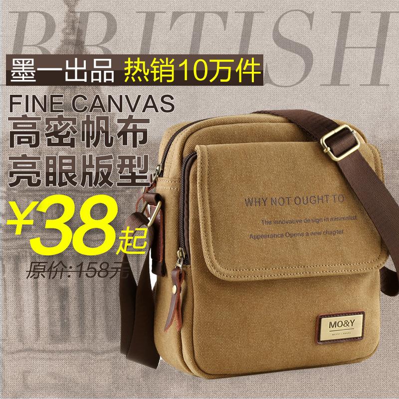 Чернила холст baodan холщовый мешок человек плечо мешок Корейский досуг человек бизнес маленький Crossbody сумка рюкзак