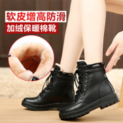 2015 new plus velvet padded winter boots tide head Martin students increased with the UK wind booties women's shoes