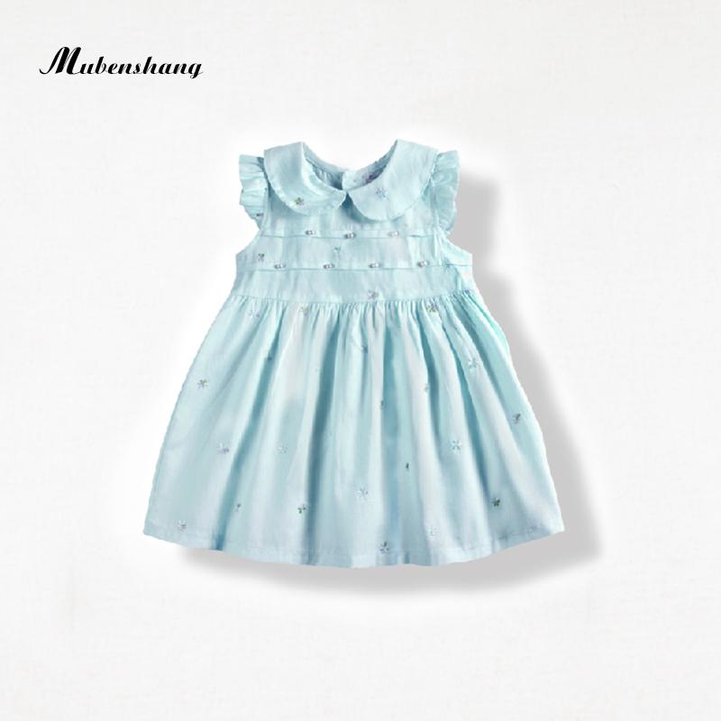 女童公主8個月女寶寶禮服