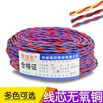 Wire flower wire wire soft line pure copper household cable fire line RVs to strand copper core wire charging line