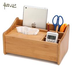 初心竹木遥控器收纳盒创意储物盒办公桌面整理纸巾盒客厅茶几杂物