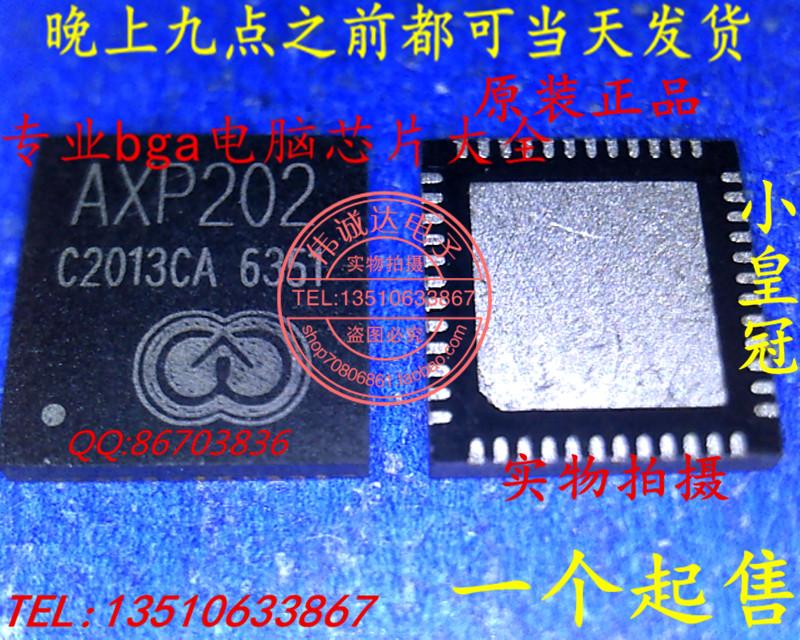 AXP202 AXP209 AXP192 AXP199 новый оригинал 1 2 одно колено slappers