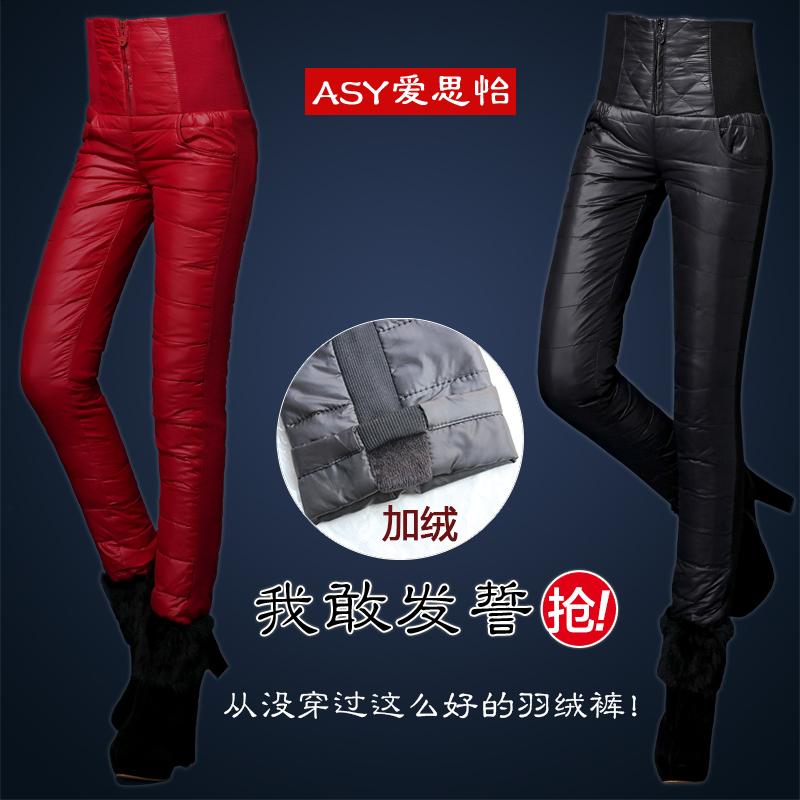 «Ежедневные specials» Yi женщин slim похудения высокой талией вниз брюки, ACE двойной вниз брюки утолщенной верхняя одежда женщин