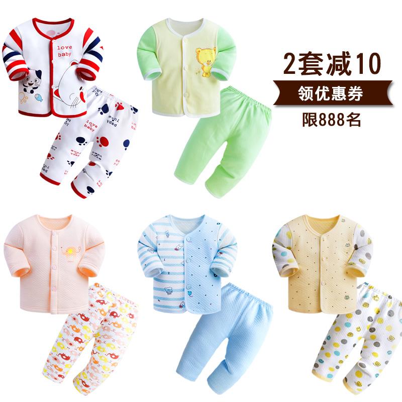 Девушка мужчина ребенок нижнее белье хлопок теплый осенняя одежда одежда новорожденный 0 стеганый 3 весенний и осенний сезон. установите 1 лет 12 месяцы 6