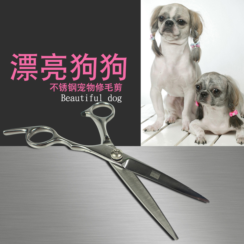 Домашнее животное статьи домашнее животное ножницы собака косметология ножницы клипер ремонт волосы сдвиг плоский срез 6 дюймовый прекрасный клипер нож