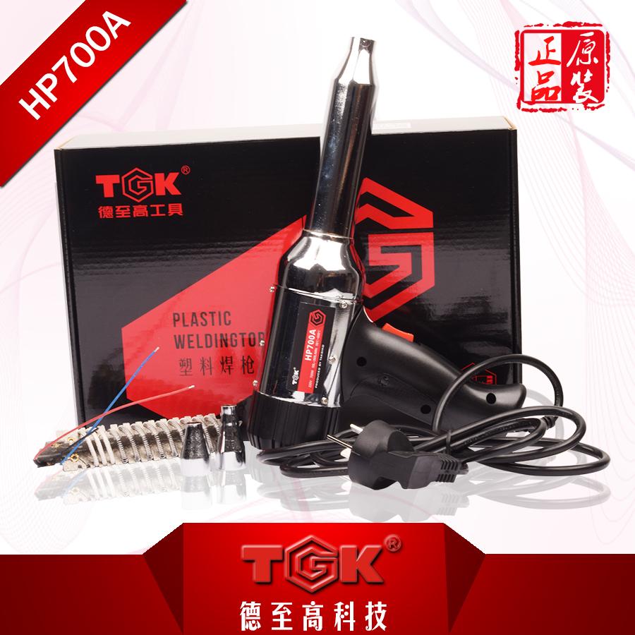 700W промышленность пластик факел большой мощности регулируемый факел TGK пластик факел hp700a термостат факел