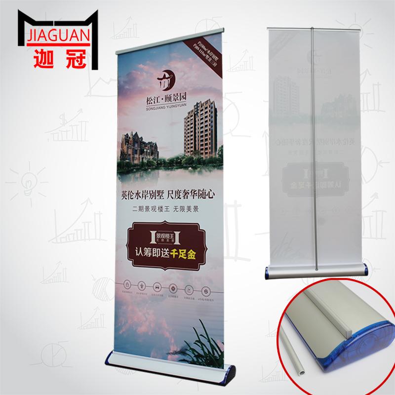 水滴型易拉宝展架80x200定制铝合金广告架海报架制作伸缩展示架