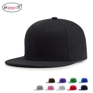 光板嘻哈平沿棒球帽子男女街头遮阳鸭舌帽夏季百搭休闲平檐街舞帽