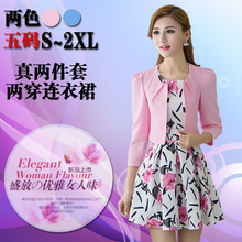 2015 early autumn new fund two suit skirt to show thin printed temperament of long age season long-sleeved dress
