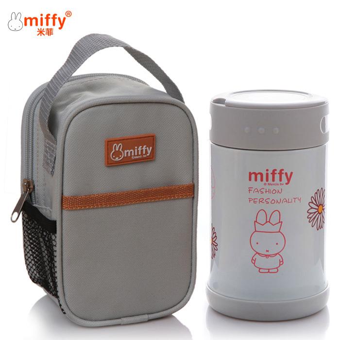 Miffy 米菲 MF~S231