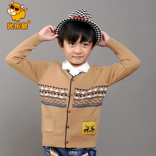 Optimal cool baby clothes spring 2015 children's sweaters Baby boys long sleeve sweater cardigan sweater, 80101